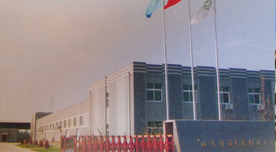 EVEREST PCB founded factory-2