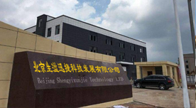 EVEREST PCB founded factory-3